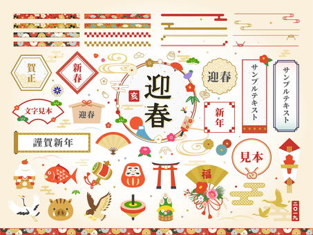 정월의 일본식 프레임 장식 세트