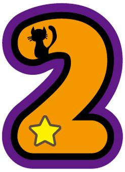 번호 -13