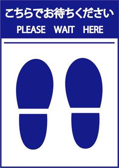 Please wait here ・ Footprint ・ Simple blue