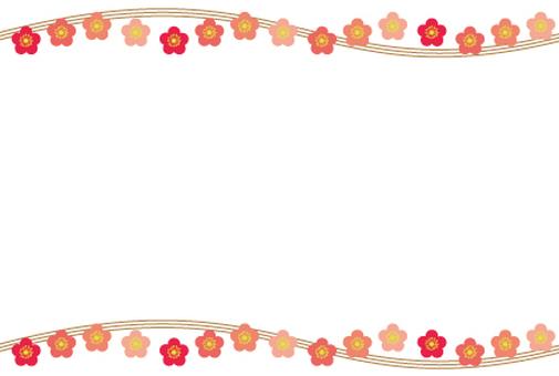 Plum greeting card