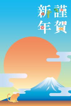 Fuji New Year's card Hockey New Year