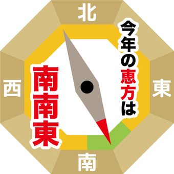 Setsunori Part 8