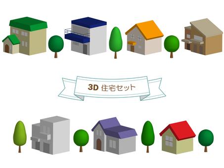 3D住宅セット No.01