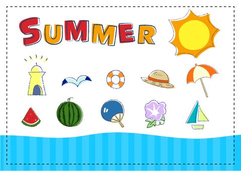 여름 세트