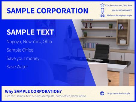 비즈니스 템플릿 사무실 사진보기 블루