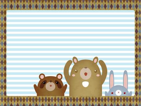 Rabbit, Bear and Tanuki Message Card