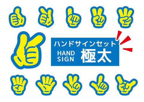 Hand finger mark pop cute glove