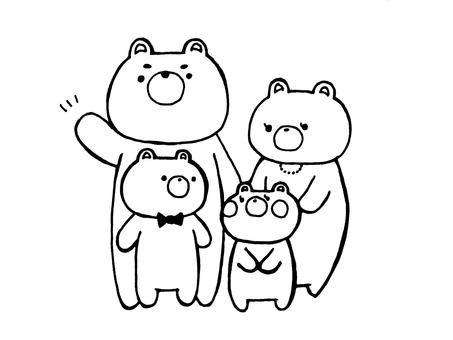 1 of the bear family 1