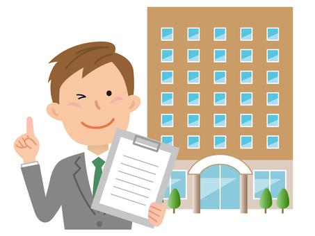 60131. Hotel, Assessment