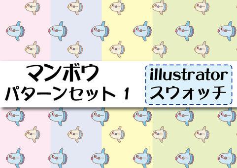 Manbow pattern set 01