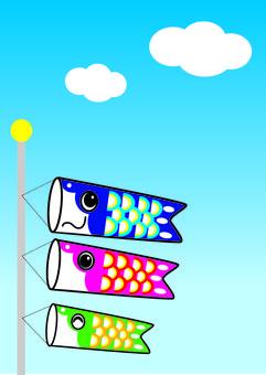 Koinobori illustration