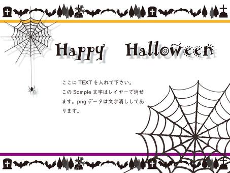 Halloween frame spider