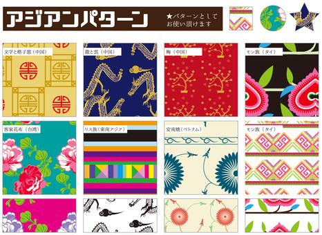 Pattern (Asian pattern)
