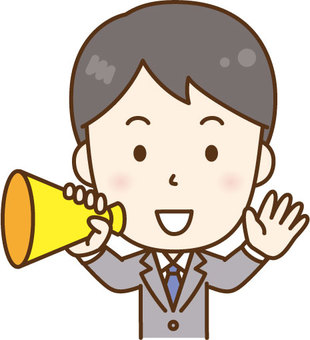 Men with suit with megaphone
