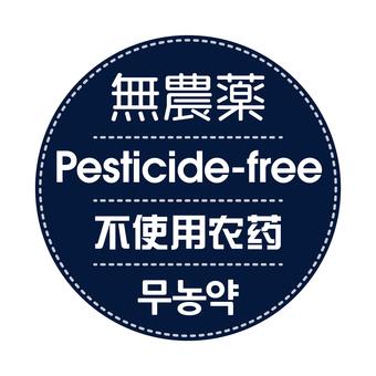 Pesticide-free