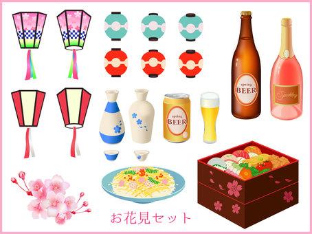 Ohanami set