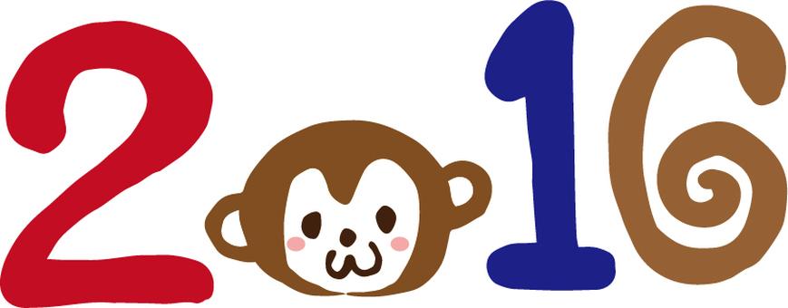 2016 Character Year Osaru Logo