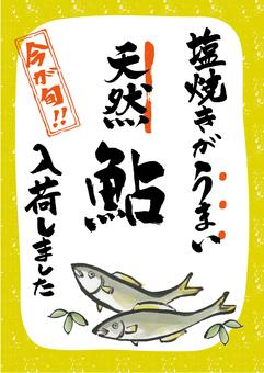 サトシ・ナカモト - Wikipedia