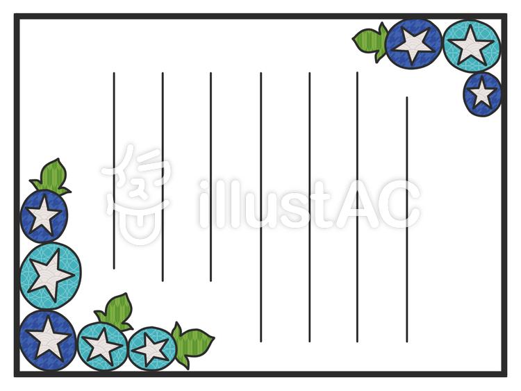 和風のアサガオの便箋 縦書き 青イラスト No 1270835無料イラスト