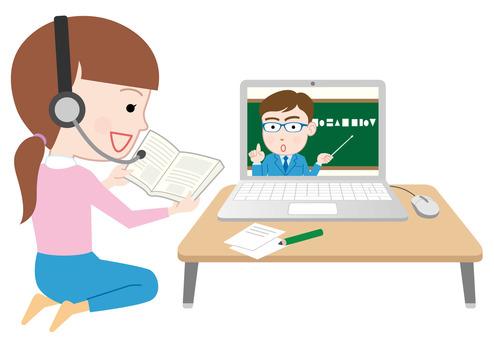 Online lesson