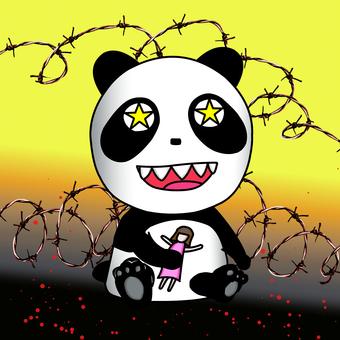 Frightened sitting panda
