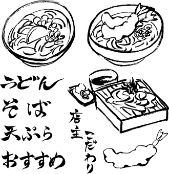 Udon Soba Illustration