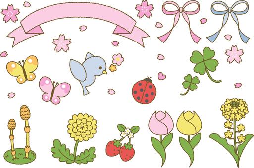 Various spring