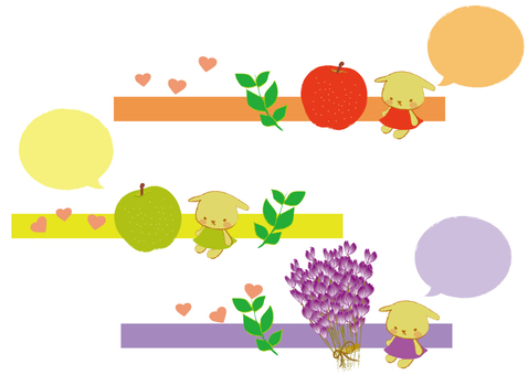 Line and balloon (fruit and lavender)