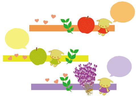 線和氣球(水果和薰衣草)