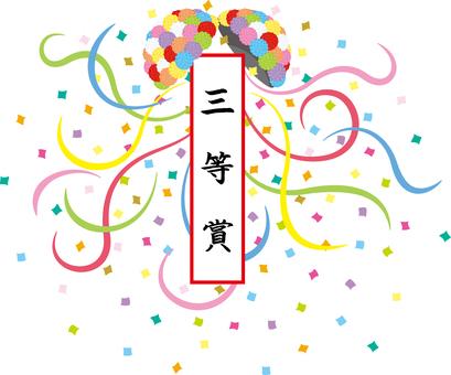 Kusudama paper flower third prize