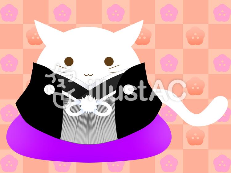 白ネコ(紋付袴)のイラスト