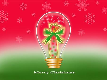 Light Bulb Present