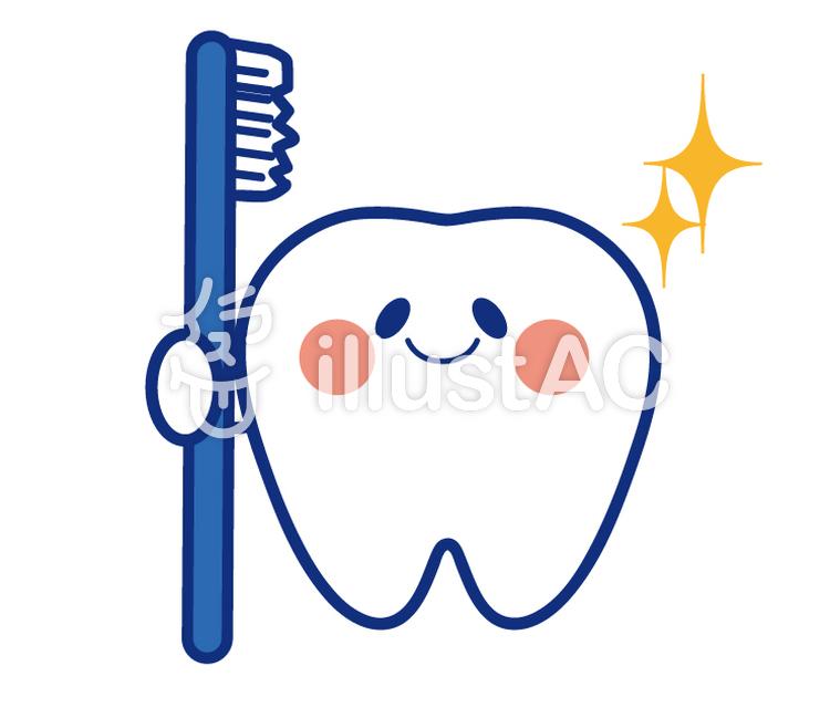 青い歯ブラシを持つキレイな歯のイラスト