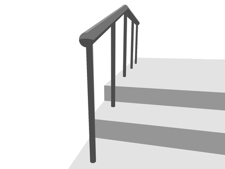 Handrail (slightly front and ground)