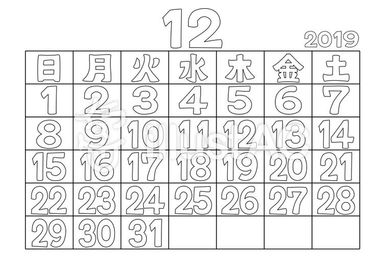 ぬりえカレンダー2019年12月イラスト No 1248336無料イラストなら