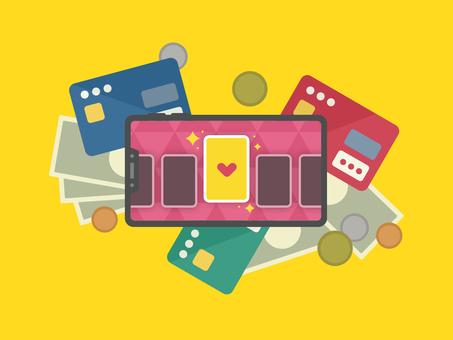 Smart Phone Games Billing Card Games Rare