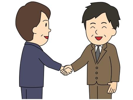 Negotiate 02