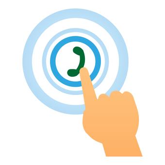 Telephone response icon tap