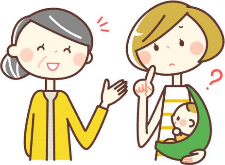 Simple person _ parenting consultation