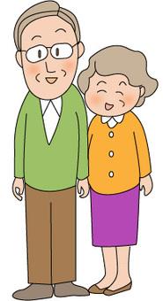 Grandpa / Grandma Illustration