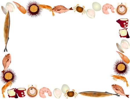 해물 구이 프레임