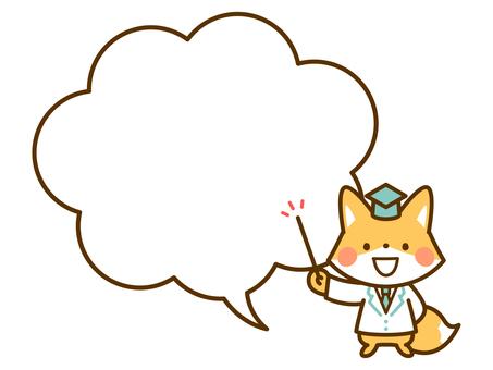 Professor Kitsune's Ballroom 1