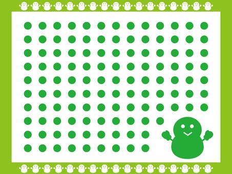 눈사람 패턴 3