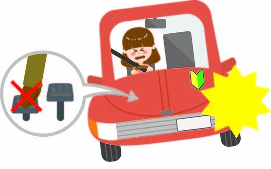 Beginner driver woman ☆ accelerator stepping mistake