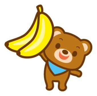 Kuma and banana
