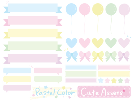 Great success! Pastel color cute material set