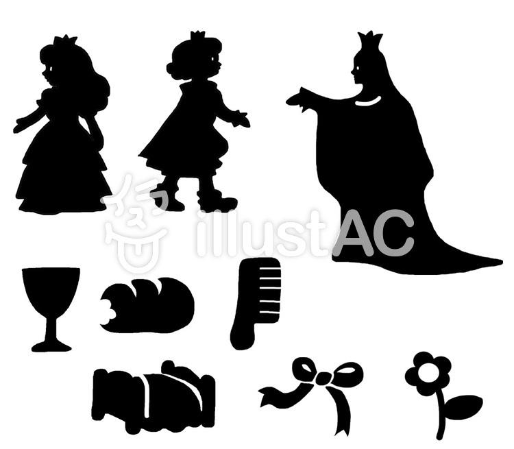 白雪姫のシルエットセットイラスト No 1004128無料イラスト