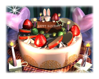 Illustration Birthday Cake