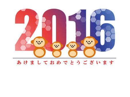 2016 New Year's card 03