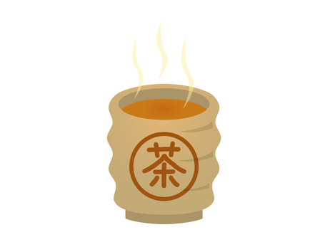 茶:Hojicha